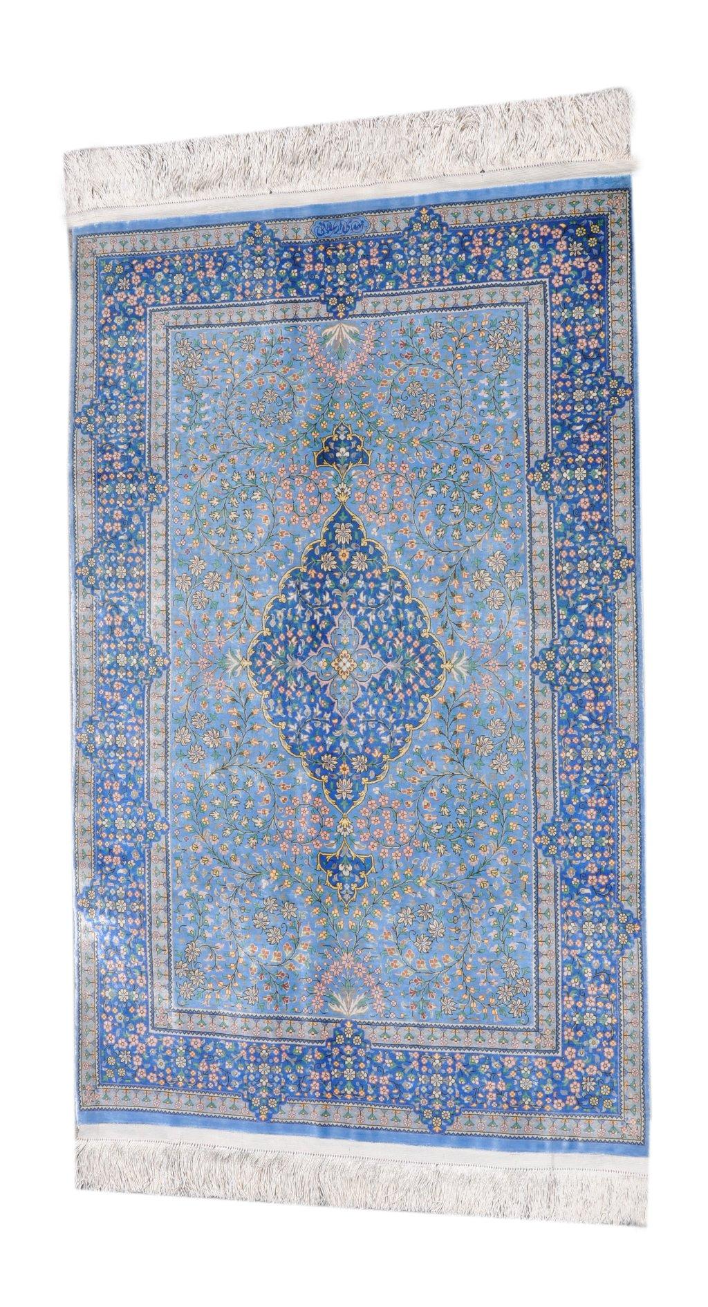Arsalani Qom Silk Zarcharak Arsalani Luxury And Modern Rugs